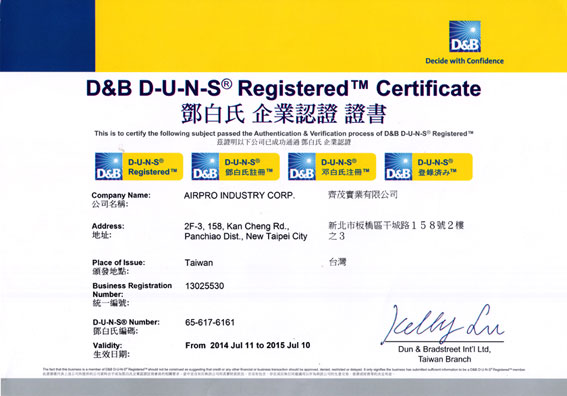 D&B D-U-N-S REGISTERED CERTIFICATE-AIRPROWU